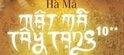 Mật mã Tây Tạng